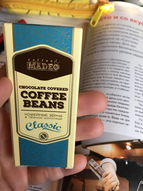 coffee-beans-sapsan