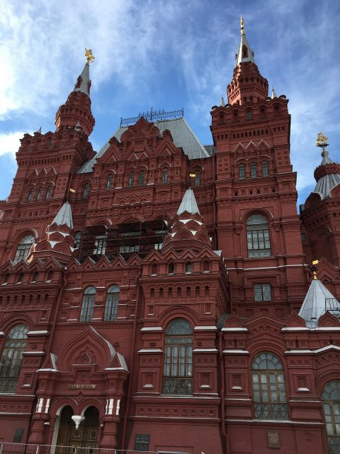 historical-museum-moscow